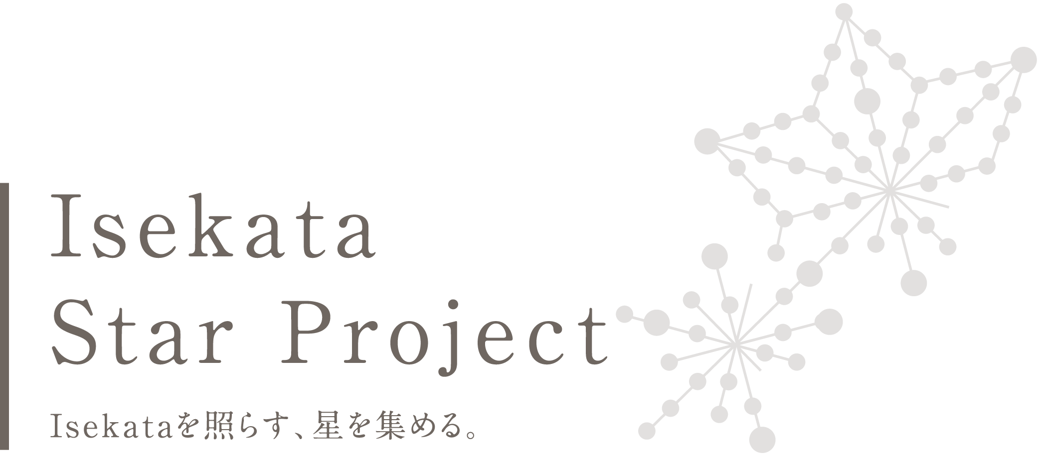 Isekata Star Project